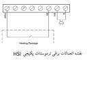 نقشه نصب و اتصالات برقی یا الکتریکال ترموستات پکیج