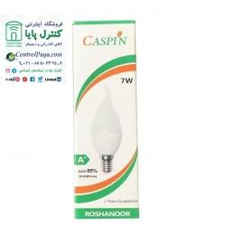لامپ LED شمعی مات اشکی 7 وات