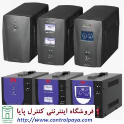 استابیلایزر یا ترانس اتوماتیک AVR5000