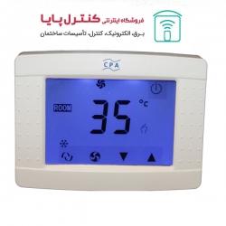 ترموستات اتاقی دیجیتال لمسی T203 دو فصل گرمایشی/سرمایشی با قابلیت کنترل با ریموت REM01