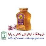 عسل بدون موم 550 گرمی کندو خوانسار