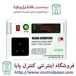 محافظ ولتاژ دیجیتال برای پشت کنتور برق