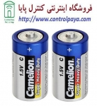 باتری C کملیون مدل Super Heavy Duty بسته 2 عددی