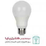 لامپ حبابی ال ای دی 20 وات بالاستیران پایه E27 مهتابی