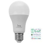 لامپ LED حبابی 15 وات مهتابی