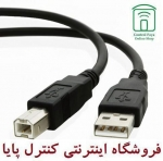 کابل رابط پرینتر 5 متری USB CABLE