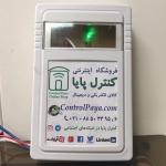 دستگاه کنترل هواکش 20وات تا 100وات