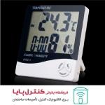ساعت رومیزی دیجیتال با دماسنج و رطوبت سنج