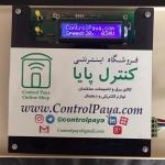 دیجیکنترل : کنترل دور موتورفن 2 آمپر DIGI-LCD-2A